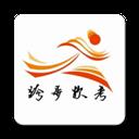 跨步软考 V1.7.1 安卓版
