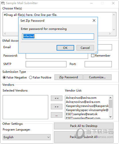 Sample Mail Submitter
