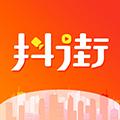 抖街 V1.1.1 安卓版