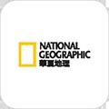 华夏地理 V2.0.8 安卓版