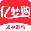 亿梦购 V3.6.3 安卓版