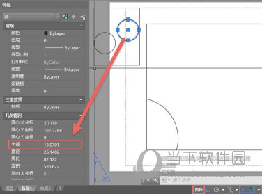 AutoCAD2016怎么切换模型和布局