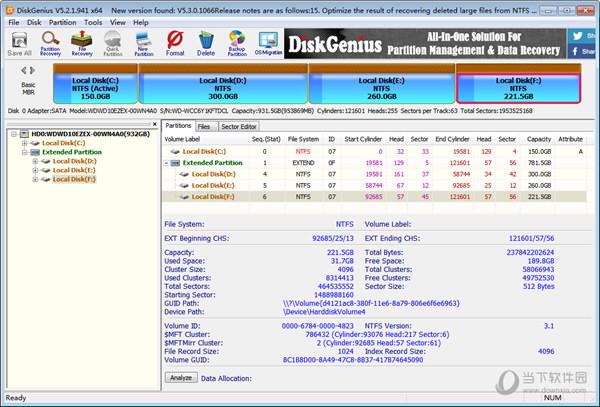 DiskGenius离线注册工具