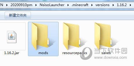 我的世界MOD文件夹