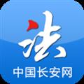 中国长安网 V4.9 安卓版