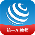 统一AI教师版 V1.0.4 安卓版