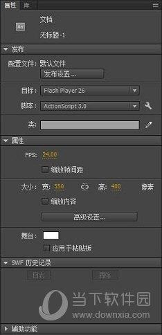 Adobe Animate 2020破解版