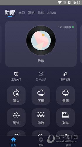 静乐app