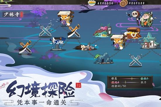 古今江湖 V1.24.1 安卓版截图6