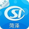 菏泽人社 V2.9.9.2 安卓版