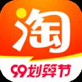 淘宝 V9.12.0 苹果版