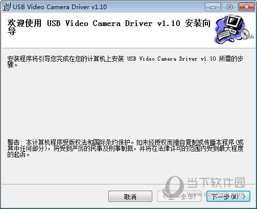 USB2.0 PC Camera摄像头驱动下载Win10