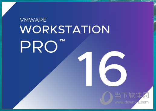 VMware Workstation16