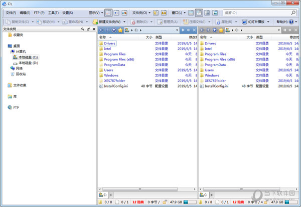 Directory Opus12.6完美破解版
