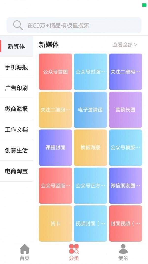 图小白设计 V1.1.1 安卓版截图4