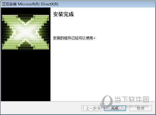 Microsoft Directx13