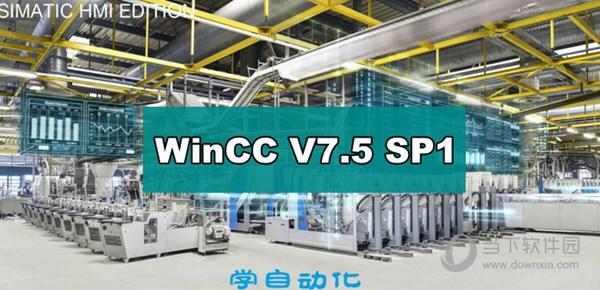 WinCC7.5SP1硬狗授权usb下载