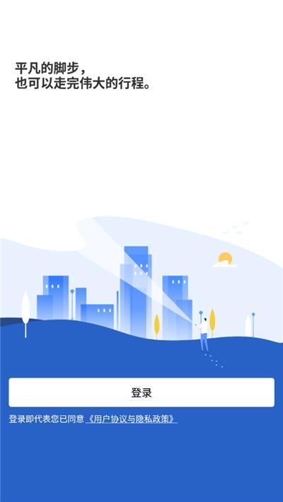 祥家 V1.5 安卓版截图3