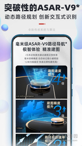UoniSmart手机版