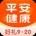 平安健康 V7.24.0 安卓版
