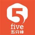 五分钟掌上超市 V1.1 安卓版