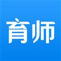 育师网 V33.0.0.11 安卓版