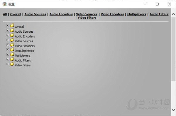 MediaCoder Pro 0.8.58破解版