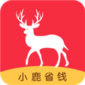 小鹿省钱 V1.0.11 安卓版