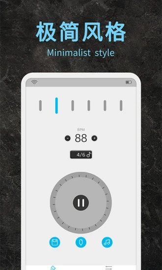 节拍器助手 V1.6 安卓版截图1