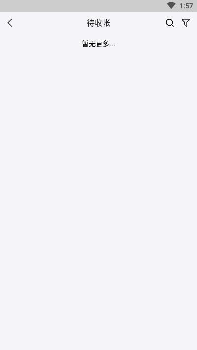 工程记账 V1.3.1 安卓版截图3
