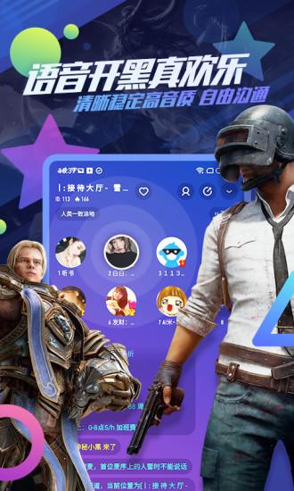 追玩云游戏 V2.11.2 安卓最新版截图2