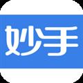 妙手医生 V5.6.11 安卓版