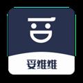 妥维维 V1.1.1 安卓版