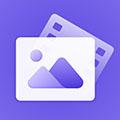 相册制作助手 V1.0.2 安卓版