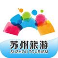 苏州旅游 V1.14 安卓版