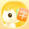 幼儿早教卡 V1.1.1 安卓版