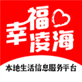 幸福凌海 V1.1.0 安卓版