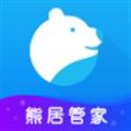 熊居管家 V1.4.6 iPhone版