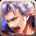 剑魂之怒 V003 安卓版