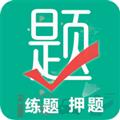 中教安达平台 V1.0.0 安卓版
