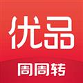 赵涌优品 V2.0.1 安卓版