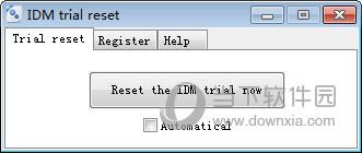IDM注册破解工具