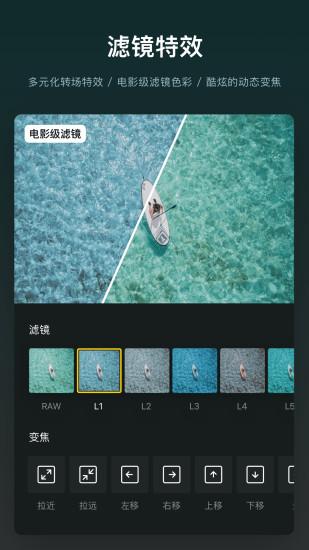 视迹簿 V1.31.10 安卓版截图3