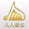 人人爱乐 V4.0.1 安卓版