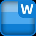 弘博word文档 V1.0 安卓版