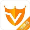 律霸律师端 V1.3.200914 安卓版