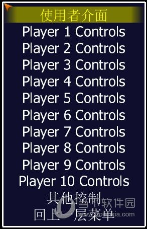 Player 1设置