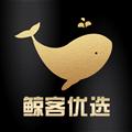 鲸客优选 V1.1.3 安卓版