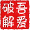 便捷文本编辑器 V1.0 绿色版