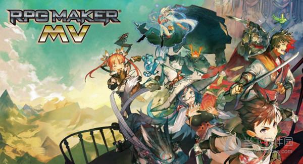 免费mv制作软件_RPG Maker MV 1.6.1破解版汉化下载|RPG制作大师MV中文版 V1.6.1 绿色破解 ...